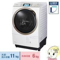 [左開き]NA-VX9700L-W_パナソニック_ななめドラム洗濯乾燥機_洗濯11kg_乾燥6kg_VXシリーズ_ナノイー_クリスタルホワイト