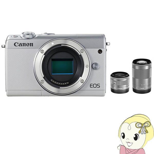 キヤノン ミラーレス一眼デジタルカメラ EOS M100 ダブルズームキット