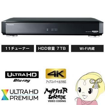 DMR-UBX7030 パナソニック 全自動ディーガ ブルーレイディスクレコーダー7TB 11チューナー【smtb-k】【ky】