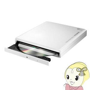 【あす楽】【在庫あり】DVRP-W8AI アイ・オー・データ スマホ・タブレット用 DVD視聴+音楽CD取り込みドライブ DVDミレル【smtb-k】【ky】
