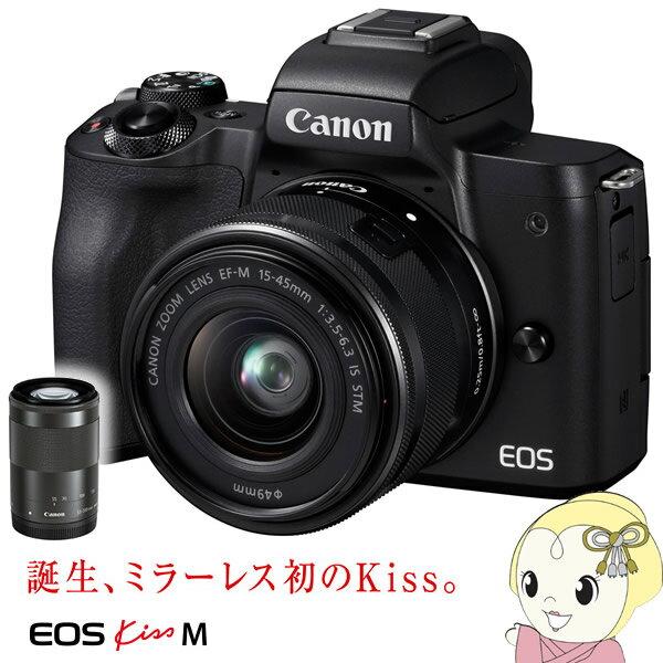 デジタルカメラ, ミラーレス一眼カメラ 1000 124 201211 1:59 EOS Kiss M srmKK9N0D18P