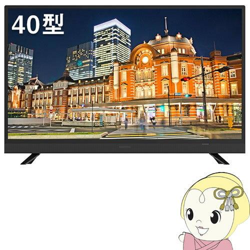 【キャッシュレス5%還元】【メーカー1000日保証】J40SK03 maxzen 40V型 地上・BS・110度CSデジタルフルハイビジョン対応液晶テレビ