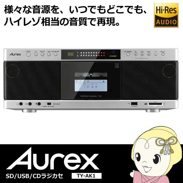オーディオ, ラジカセ 225 1000OFFTY-AK1-N Aurex SDUSBCD srm