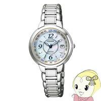 EC1090-58A_シチズン_エクシード_レディース_エコドライブ_電波ソーラー腕時計