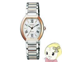 ES8144-59A_シチズン_エクシード_レディース_エコドライブ_電波ソーラー腕時計
