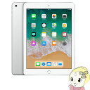 【あす楽】【在庫あり】Apple iPad 9.7インチ Wi-Fiモデル 32GB MR7G2J/A [シルバー] 無線LAN Bluetooth 軽量・軽い・薄い【KK9N0D18P】