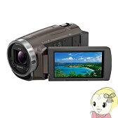HDR-PJ680-TI ソニー デジタルHDビデオカメラレコーダー ハンディカム ブロンズブラウン【smtb-k】【ky】