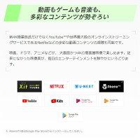 PIX-SMB400PIXELA(ピクセラ)4Kスマートチューナー【smtb-k】【ky】