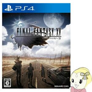 [予約 11月30日以降]【PS4用ソフト】 FINAL FANTASY ファイナルファンタジ…