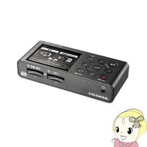 【在庫あり】GV-SDREC IOデータ ビデオキャプチャー「アナレコ」【smtb-k】【ky】