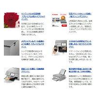 [予約9月6日以降]キヤノンインクジェットプリンターPIXUSXK80【smtb-k】【ky】