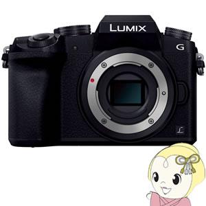 送料無料!(北海道・沖縄・離島除く)パナソニック 4Kミラーレス一眼カメラ LUMIX DMC-G7 ボディ...