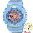 【あす楽】【在庫限り】カシオ 腕時計 BABY-G BA-110CA-2AJF【smtb-k】【ky】