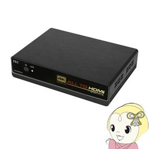 【あす楽】【在庫僅少】テック 4K対応 HDMI何でもコンバーター TALL2HDMI-4K【smtb-k】【ky】 送料無料!(北海道・沖縄・離島除く)