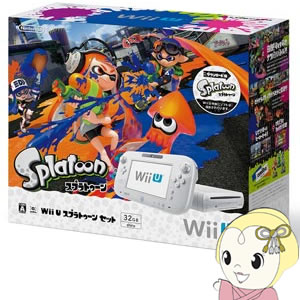 送料無料!(北海道・沖縄・離島除く)【在庫僅少】【限定】 Wii U スプラトゥーンセット(同梱版...