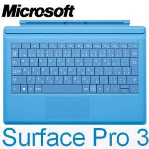 送料無料!(北海道・沖縄・離島除く)RD2-00091 マイクロソフト Surface Pro 3用 着脱式キーボー...