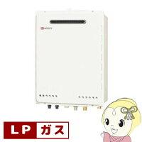 GT-1650SAWX-2BL_LP_ノーリツ_16号_ガスふろ給湯器_屋外壁掛形_LPガス