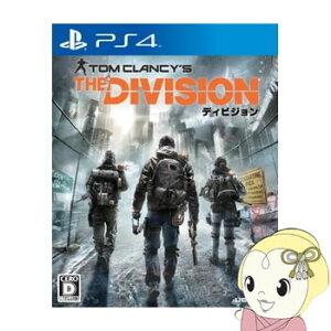 【在庫僅少】[PS4用ソフト]ディビジョン PLJM-84050【smtb-k】【ky】