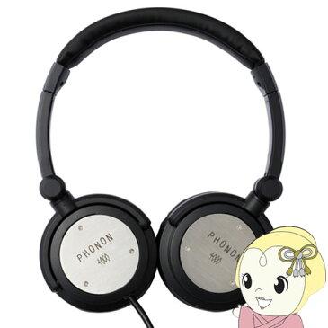 PHONON ヘッドフォン 密閉ダイナミック型 4000 (Silver Hairlaines) Mobile Hi-Fi Phone【smtb-k】【ky】