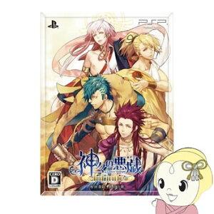 【限定】[PSP用ソフト]神々の悪戯(あそび) インフィニット PBGP-0110
