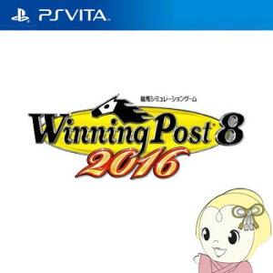 [PSVita用ソフト]Winning Post 8 2016 VLJM-35322