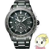 シチズン_メンズ_電波ソーラー腕時計_アテッサ_AT9025-55E