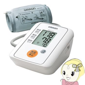 【エントリーで全品P5倍!12/20 20時~12/26 1:59迄】【あす楽】【在庫あり】HEM-7111 オムロン 上腕式デジタル自動血圧計【医療機器】