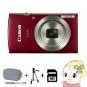 キヤノン デジタルカメラ IXY 200 [レッド]【ケース+三脚+16GB SDHCメモリーカードセット】【smtb-k】【ky】