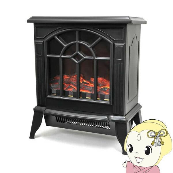 【あす楽】在庫あり VS-HF3201 暖炉型 ファンヒーター ベルソス(VERSOS)【smtb-k】【ky】【KK9N0D18P】