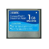 CFU-IV1G_I?Oデータ_コンパクトフラッシュ_インダストリアル__工業用__モデル_1GB