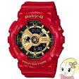 【あす楽】【在庫限り】【限定】カシオ 腕時計 BABY-G レッド×ゴールド BA-110VLA-4AJR【smtb-k】【ky】