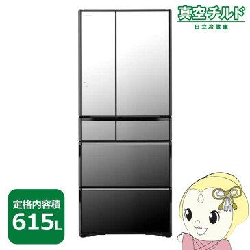 【設置込】R-WX62J-X 日立 6ドア冷蔵庫615L 真空チルド ラグジュアリーWXシリーズ クリスタルミラー【smtb-k】【ky】