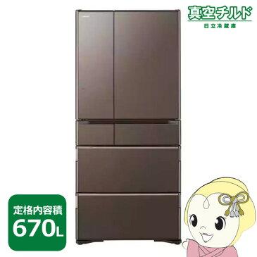 【設置込】R-WX67J-XH 日立 6ドア冷蔵庫670L 真空チルド ラグジュアリーWXシリーズ グレイッシュブラウン【smtb-k】【ky】