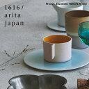 ◎1616/arita japan S&B カラーポーセリン