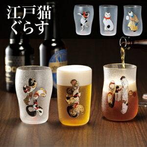 ◎ [obsequios] Juego de cerveza artesanal Edo Nekogurasu [Ukiyo-e cat drawn Elegante juego de vasos de cerveza Recomendado para regalos y regalos Caja de madera de moda Vaso de cerveza que también es popular como regalo para el Día del Padre]