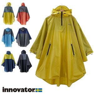 ◎innovator イノベーター ユニセックス メンズ レインポンチョ[レディース レインウェア フリーサイズ 雨 レイン ポンチョ レイングッズ 自転車 サイクル 合羽 かっぱ 雨具]