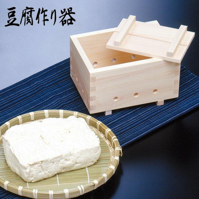 豆乳 にがり 豆腐
