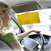 ビズクリアHDカーバイザー[車の日よけにおすすめなサンバイザー車用のサンシェード簡単に取り付けができるクリップタイプ車のフロントの日除け用品として人気]
