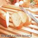 ブレッドカッターボード パンを切るまな板 ブレッドボード(カッターボード/パン切り) ブレッド...