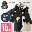◎Franco Collezioni フランコ・コレツィオーニ いっぱい収納ベスト 41085[収納ポケットが多い男性のベストでトラベル(旅行)や釣りの時に使える 作業服・作業着にもおすすめ]【ポイント10倍】