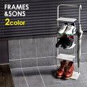 ◎【クーポンあり】FRAMES&SONS スタックラック シューズラック 5 UD07[日本製 足立製作所 スリム おしゃれ シンプル]【即納】