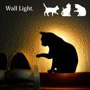 ◎CAT WALL LIGHT キャット ウォールライト TL-CWL[音に反応して点灯する 猫のシルエットが可愛い ライト(室内 照明) 寝室や玄関や廊下の足元を照らしてくれるLED] 即納