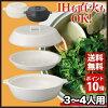 キントーカコミKAKOMIIH土鍋2.5L[鍋パーティーにおすすめのおしゃれな土鍋IHに対応したシンプルなデザインの陶器の鍋直火・オーブン・電子レンジで使えるIH鍋鍋料理・寄せ鍋]