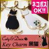 Caty&Daiaキャティ&ダイアキーチャーム黒猫[ネコのかわいいチャームが付いたおしゃれなキーホルダーレディース・女性への贈り物・プレゼントにもおすすめの猫グッズねこの雑貨]【ポイント1倍】