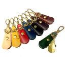 ◎Cramp イタリアンレザー 靴べらキーホルダー Cr-335[靴ベラ 携帯 くつべら 携帯用 靴べら おしゃれ キーホルダー 携帯用靴ベラ] 1-2W 1