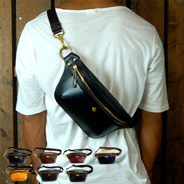 ◎Cramp イタリアンレザー×オイルレザー ポケットバッグ Cr-5007[ウエストポーチ ウエストバッグ ボディバッグ ショルダーバッグ サコッシュ レザー 革 バッグ 鞄]