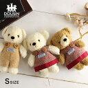 ◎日本製 くまのぬいぐるみ クマのフカフカ Sサイズ[ぬいぐるみ クマ 小さい かわいい 子供 キッズ プレゼント]【即納】