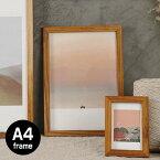 ◎フレーム A4 RE-A4[フォトフレーム フレーム おしゃれ オシャレ A4 A4サイズ サイズ ナチュラル シンプル 木製 木製フレーム 木製額縁 木 木のフレーム 木の額 ウッド 写真立て 額縁 額 リビング 装飾] 即納
