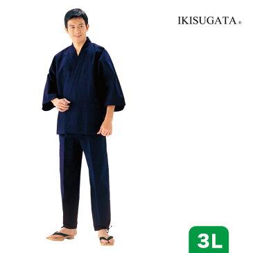 ◎【ギフト対応無料】作務衣 本藍染 IKISUGATA 濃紺 3L 2019[大きいサイズの日本製の夏用さむえ 和柄でおしゃれホームウェア 誕生日や父の日プレゼントに 紳士のルームウェアに 国産のサムエ]