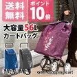 ◎GIMI ショッピングカート ツイン GIMTW[大きなエコバッグ 買い物にふた付きの軽量な4輪キャリーカート(バッグ) 4輪キャスターの大きなショッピングバッグ]